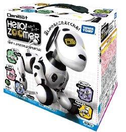 タカラトミー Omnibot Hello! Zoomer
