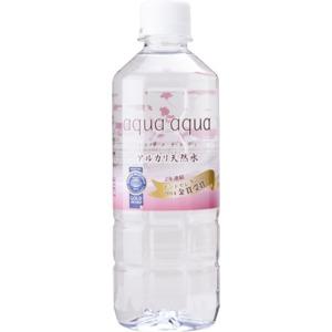 モンドセレクション金賞受賞!アルカリ天然水